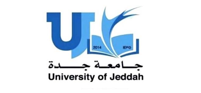 تفاصيل الوظائف الشاغرة في جامعة جدة  صحيفة الوئام الالكترونية