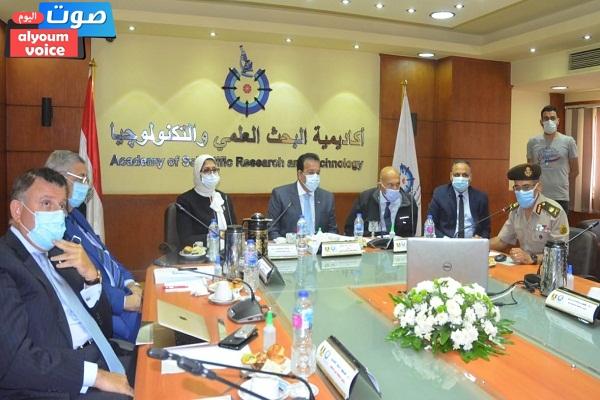 وزيرة الصحة تصل بورسعيد للمشاركة بالملتقى الأول لهيئة الرعاية الصحية