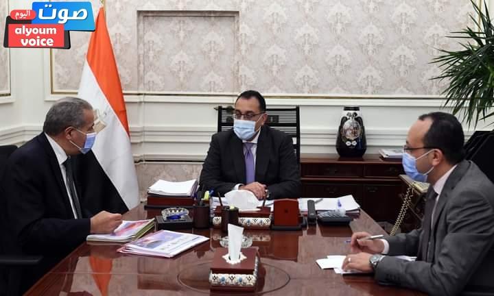 فى لقاء مع وزير التموين:رئيس الوزراء يطمئن على توافر أرصدة السلع الأساسية