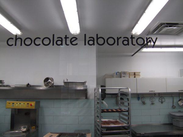Soma Chocolate laboratory, Distillery District, Toronto