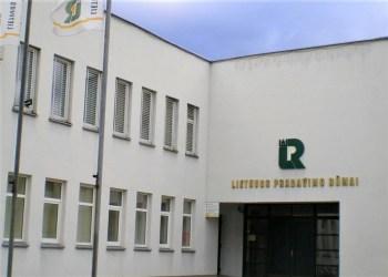Lietuvos prabavimo rūmai Druskininkuose