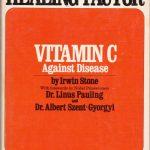 ビタミンC 15の脳保護効果と8つのリスク