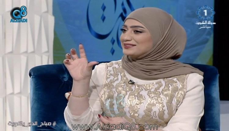 """فيديو: لقاء """"أحمد العازمي"""" و """"ليلى آل عباس"""" في برنامج (صباح الخير ياكويت) عن فريق مجاميع العمل الشبابية التطوعية «كفاءات»"""