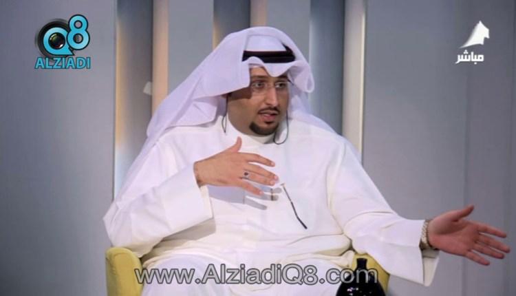 فيديو: لقاء برنامج (كويت اليوم) مع خالد الحداد رئيس الشؤون القانونية بإداراة التوثيقات الشرعية