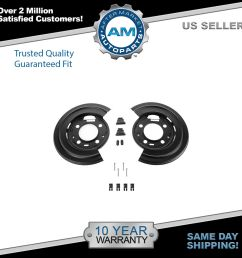 dorman rear brake dust shield backing plates pair for ford f250 f350 excursion [ 1200 x 1200 Pixel ]
