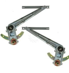 dorman front manual window regulator pair for isuzu amigo rodeo pup pickup truck [ 1200 x 1200 Pixel ]