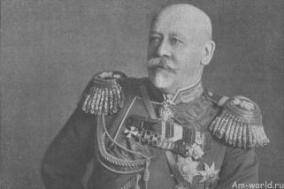 Капкан для полковника Мясоедова.