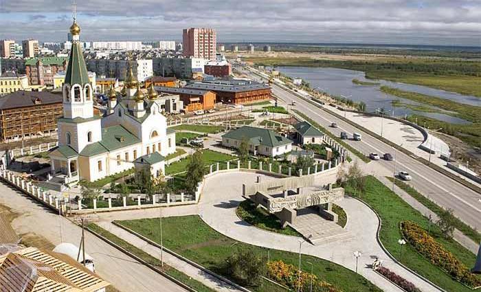 якутск