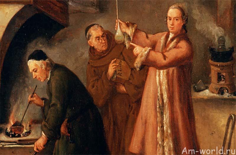 Рудольф II покровительствовал алхимикам