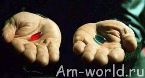 Чудодейственный эффект плацебо