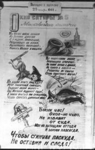Гайдучок - история путешественника во времени