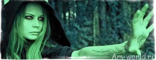 Коварные зеленые женщины
