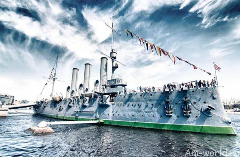Крейсер «Аврора» — от выстрела до музея