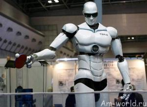 Сложные отношения робота и человека