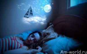 Сон-вампир крадет наше настроение