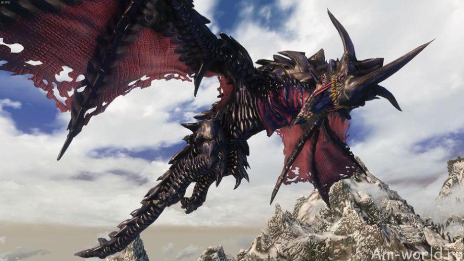 Где искать дракона
