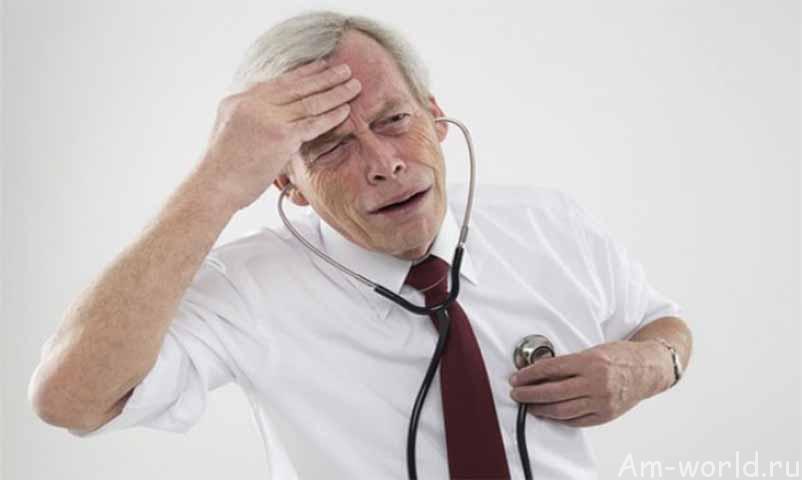 Ипохондрики: истерия мнимых больных