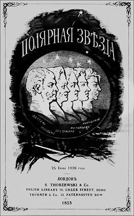 Оптические забавы 19-го века 2