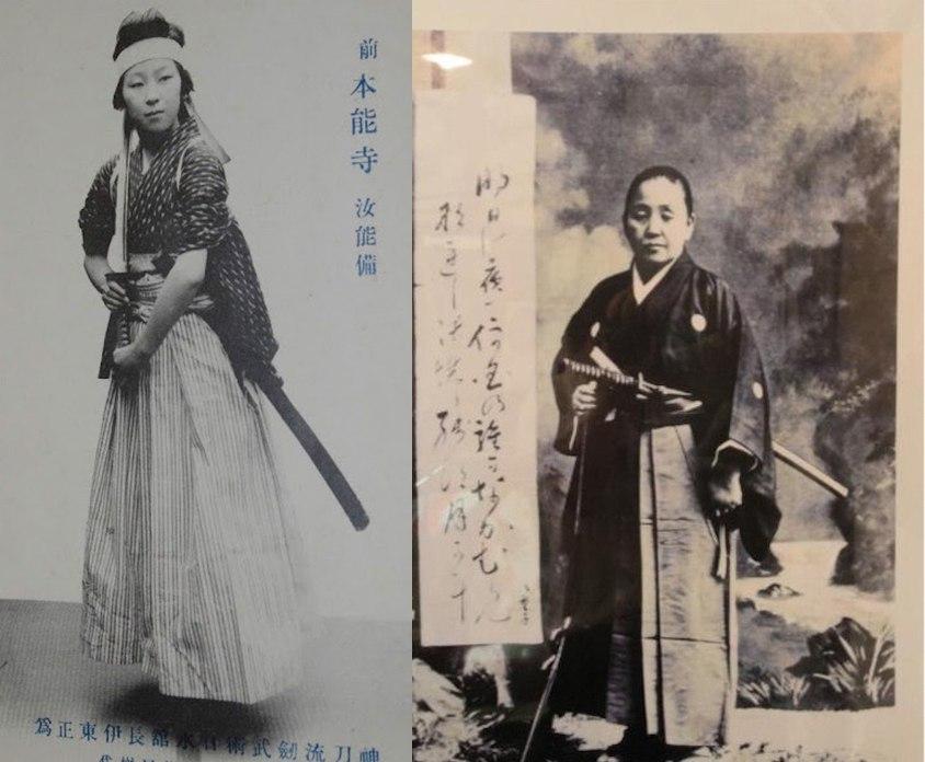 Женщины-самураи - нежные воительницы 3