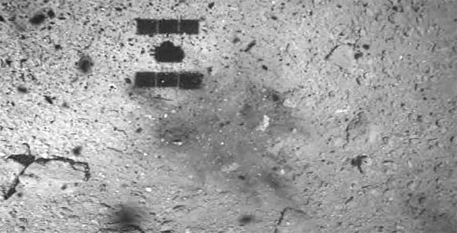 Загадочное тёмное пятно на поверхности астероида Рюгу