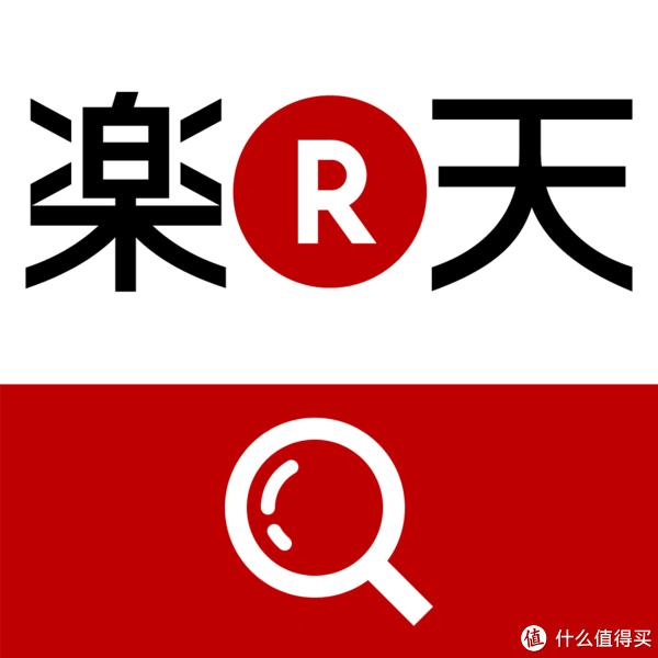 樂天國際市場官方海淘攻略 | Rakuten Global Market日淘全教程_什么值得買