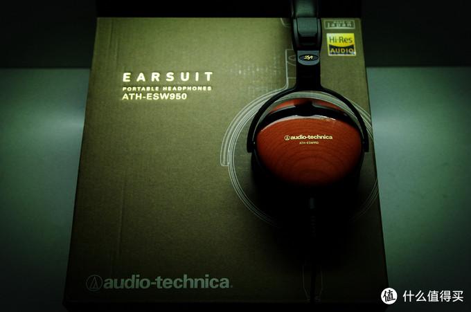 參數之爭與聽感至勝 — 從風格耳機 鐵三角 ATH ESW950 與 ATH SR5 的對比出發。略談耳機選擇_頭戴式耳機_什么值得買
