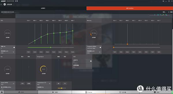 【藍寶石 RX580 2048SP 8G D5 OC 顯卡使用總結】功耗 發熱 功能_摘要頻道_什么值得買