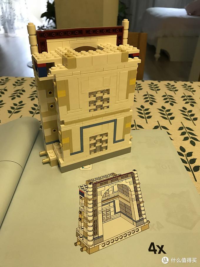 LEGO 樂高 10256 泰姬陵曬單_樂高_什么值得買