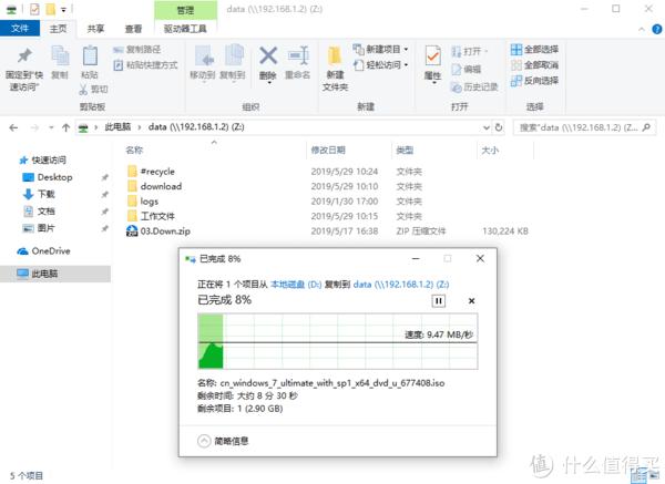 群暉可以這么玩 - VPN套件讓你的群暉遠程訪問更方便_NAS存儲_什么值得買