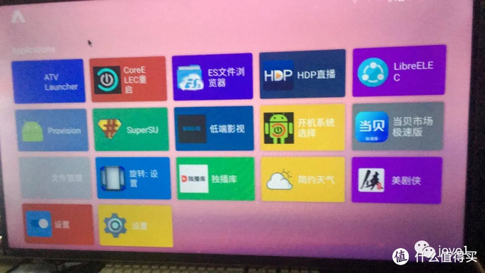 家庭影院 篇八:N1內置CoreELEC 、安卓多系統V3.9.5版更新及擴容后系統支持方法_軟件技能_什么值得買