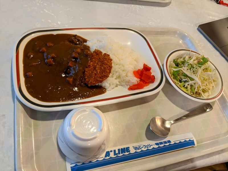 curry-in-ferry