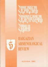HaigArmReview2001