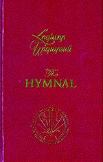hymnalnew