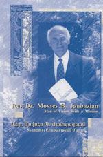 MBJbook