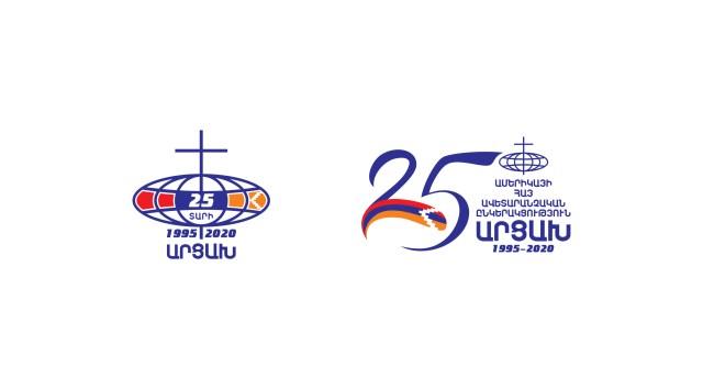 Artsakh25Logo