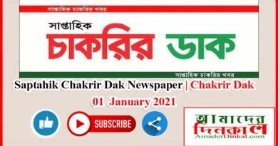 01 january 2021 Chakrir Dak