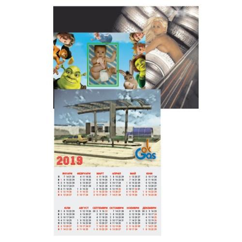 Календари еднолистни тип плакат