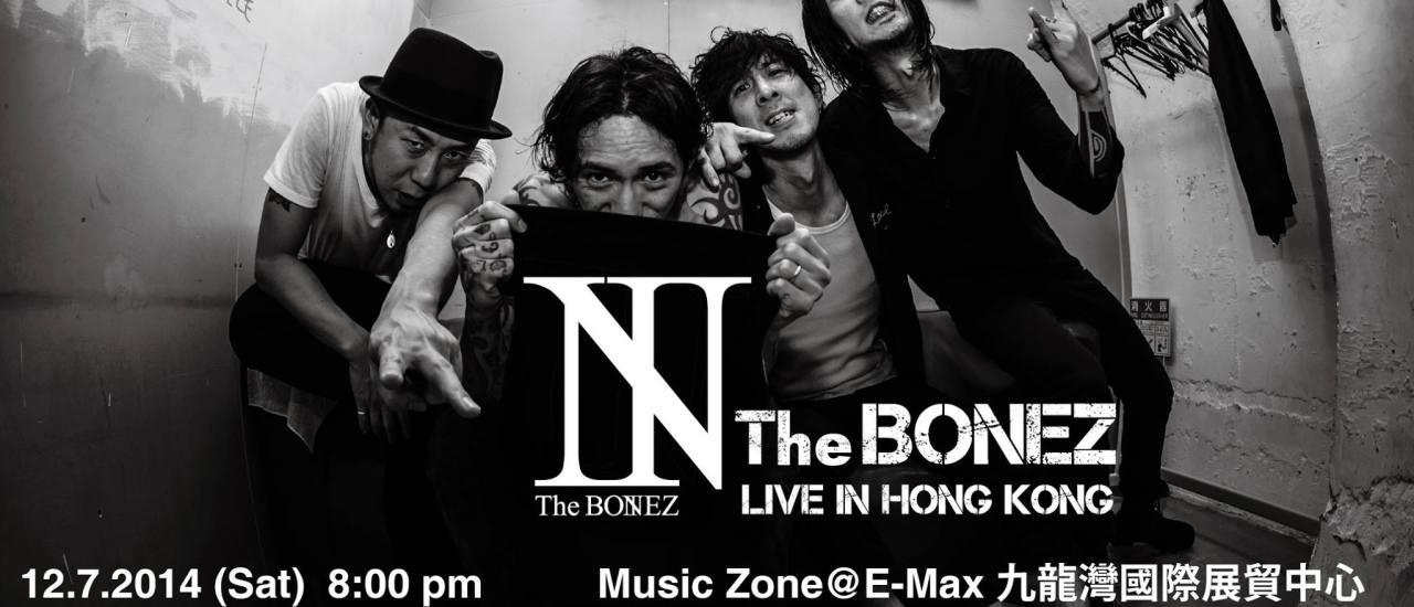 The BONES Live in Hong Kong