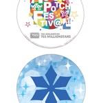 ハッチポッチ 円盤 アニメイトの特典内容は3種類