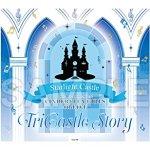 デレマス4thライブ会場限定CD Starlight Castle通販で売ってるか?