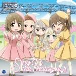 デレマス【Sing the Prologue CD】 特典 発売日 値段 内容