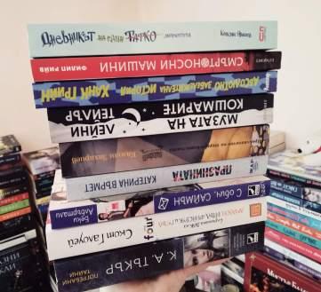 Book Haul December 2018