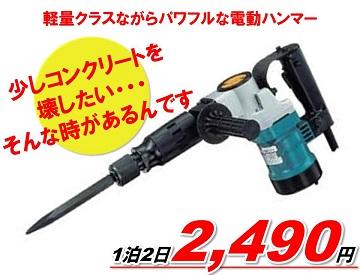 goods31-01