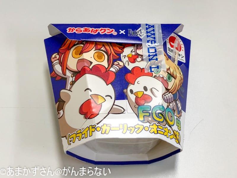 Fate/Grand Orderとのコラボ「からあげクンFGO味」を実食。ガーリックの風味がたまらない!