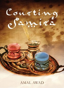 Courting Samira by Amal Awad