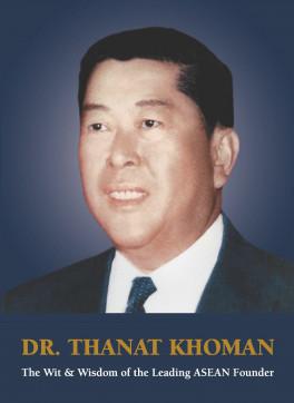Pelopor Pendiri Asean : pelopor, pendiri, asean, ASEAN, Materi, Kelas, Semester, AMALIA, MYBLOG, LEARN, SHARE