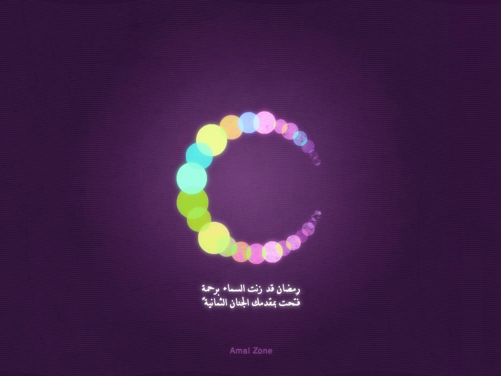 X Files Iphone Wallpaper 15 Beautiful Ramadan Desktop Wallpapers 2012