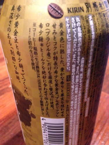 20150427_coffee_004