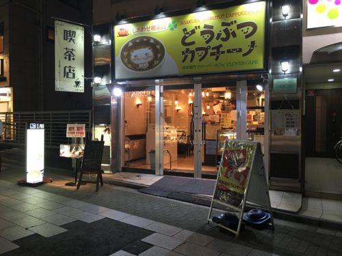 20160929_c8