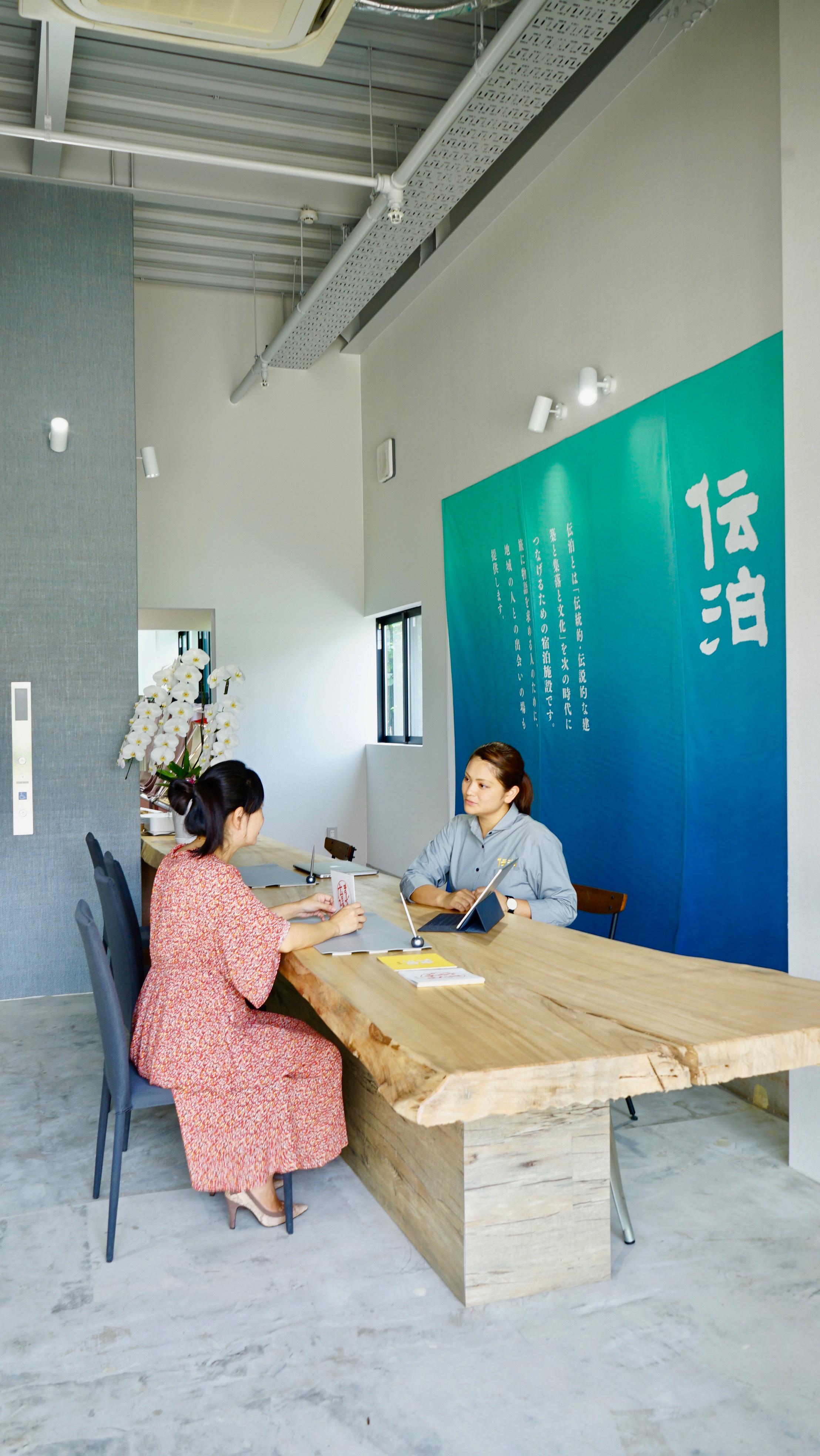 奄美イノベーション株式会社